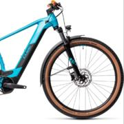 CUBE 21 Reaction Hybrid Pro 500 29 Allroad